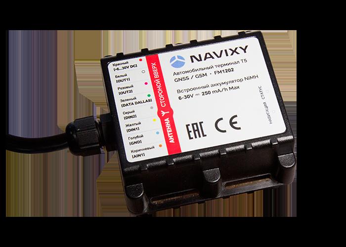 Трекер Navixy T5